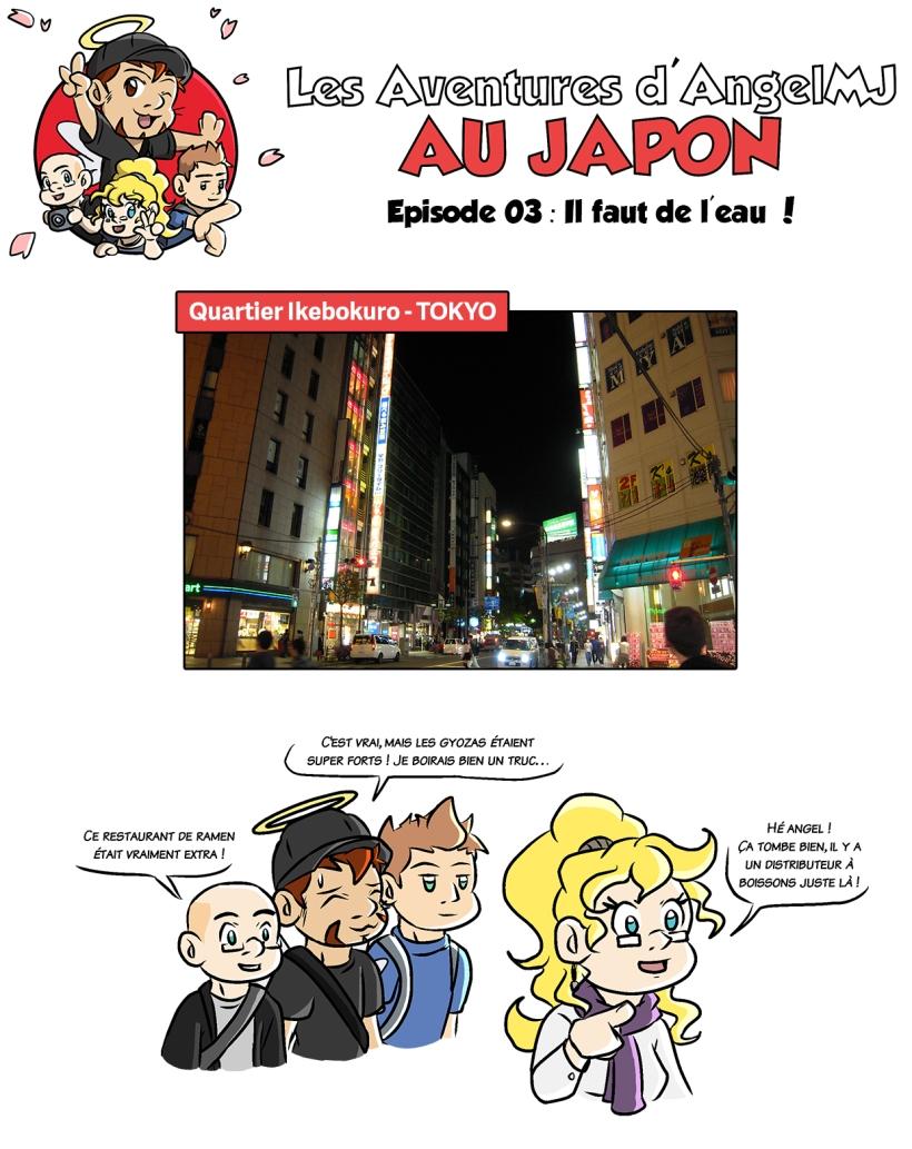 JaponEau01